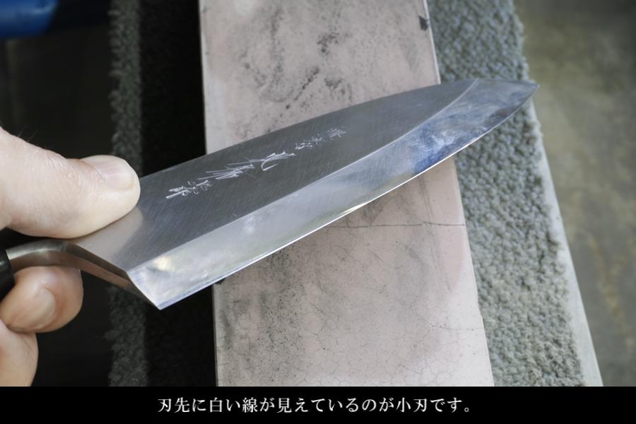 出刃 包丁 の 研ぎ 方