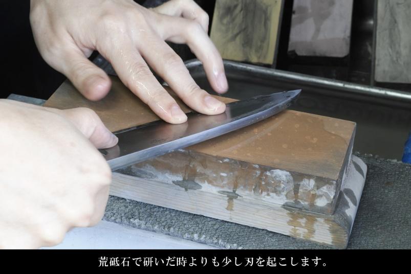 研ぎ 出刃 包丁 方 の ステンレスの出刃包丁は中骨が切れません